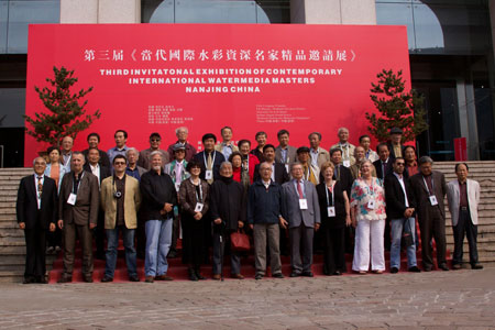 Artists at China Exhibition