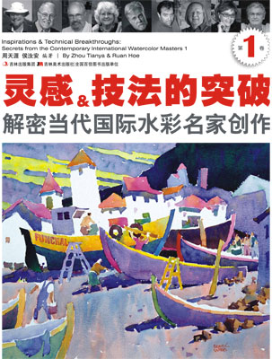 China-book-cover